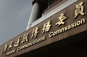 在立法院及各界關注下, NCC將在29日首度召開「衛星訊號干擾處理及防範小組」會議,針對新唐人亞太台訊號遭受干擾原因進行分析。圖為NCC大樓的門牌。(中央社)